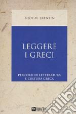 Leggere i greci