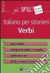 Italiano per stranieri. Verbi libro