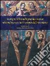Le origini dello studio generale sassarese nel mondo universitario europeo dell'età moderna libro