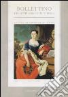 Bollettino dei musei comunali di Roma (2008) (22) libro