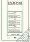 L'Acropoli (2003). Vol. 1 libro