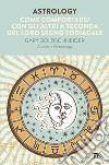 Astrology. Come comportarsi con gli altri a seconda del loro segno zodiacale libro