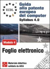 ECDL. Guida alla patente europea del computer. Syllabus 4.0. Modulo 4: foglio elettronico libro di Rubini Saverio