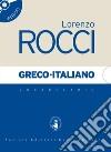 Vocabolario greco-italiano 2011 libro