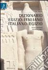 Dizionario egizio italiano-italiano egizio libro