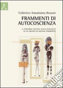 http://imc.unilibro.it/cover/libro/9788854856707B.jpg