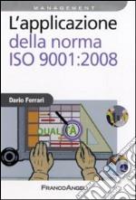 L'Applicazione della norma ISO 9001:2008 libro