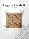 Leggere i simboli