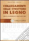 Collegamenti nelle strutture in legno. Verifiche di collegamento legno-legno e acciaio-legno. Con CD-ROM libro