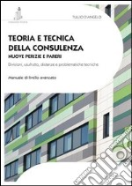 Teoria e tecnica della consulenza. Nuove perizie e pareri. Divisioni, usufrutto, distanze e problematiche tecniche. Manuale di livello avanzato libro