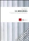 La 3cultura. Da Gütenberg a Zuckerberg, verso un nuovo umanesimo libro