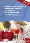 Prove di competenza, compiti di realtà e rubriche di valutazione. Strumenti e materiali per valutare e certificare le competenze degli alunni. Italiano libro
