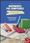 Matematica per competenze nella scuola secondaria di primo grado. Didattica laboratoriale, proposte operative e compiti di realtà libro
