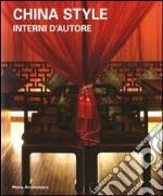 Motta architettura libri motta architettura pubblicati for Libri sull architettura