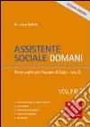 Assistente sociale domani (2) libro