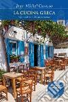 La cucina greca. Sapori dal cuore del Mediterraneo libro