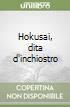 Hokusai, dita d'inchiostro libro