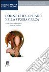 Donne che contano nella storia greca