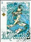 Magic knight Rayearth 2 (2)