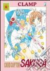 Card Captor Sakura. Perfect edition (6)