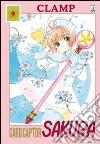 Card Captor Sakura. Perfect edition (9)