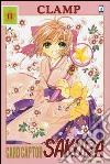 Card Captor Sakura. Perfect edition (11)