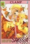 Card Captor Sakura. Perfect edition (12)