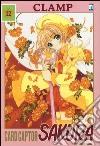 Card Captor Sakura. Perfect edition (12)