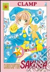 Card Captor Sakura. Perfect edition. Vol. 10