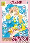 Card Captor Sakura. Perfect edition (10)