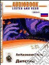 Detstvo. Ediz. russa. Audiolibro. CD Audio. Con CD-ROM libro
