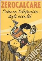 L'elenco telefonico degli accolli libro