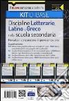CC 4/6 discipline letterarie, latino e greco. Manuali... Classi di concorso: A22, A043, A12, A050, A11, A051, A13, A052. Kit di base. Con espansione online libro
