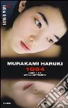 1Q84. Libro 1 e 2. Aprile-settembre libro di Murakami Haruki