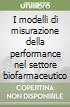 I modelli di misurazione della performance nel settore biofarmaceutico