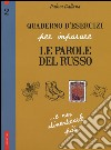 Quaderno d'esercizi per imparare le parole del russo. Vol. 2 libro