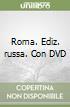 Roma. Con DVD. Ediz. russa