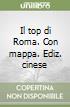 Il top di Roma. Con mappa. Ediz. cinese libro