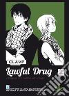 Lawful drug. New edition. Vol. 1 libro