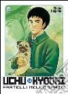 Uchu Kyodai. Fratelli nello spazio. Vol. 24 libro