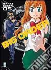 Big order (5) libro