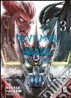 Devilman vs. Hades (3) libro