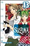Suzuka libro