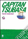 Capitan Tsubasa. New edition (19) libro