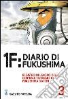 1F:Diario di Fukushima (3) libro