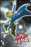 Gintama (15) libro