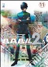 Babil II. The returner (11) libro