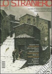 Lo straniero (145) libro