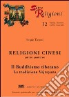 Religioni cinesi (5) libro