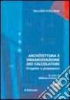 Architettura e organizzazione dei calcolatori libro